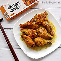 空气炸锅版咖喱烤翅#安记咖喱快手菜#