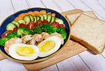 #一周减脂不重样#减脂蔬菜沙拉的做法