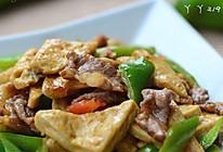 【青椒炒豆腐】——贵州家常小炒的做法