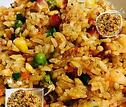 五彩虾仁糯米炒饭的做法