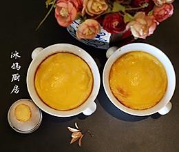 鸡蛋牛奶布丁的做法