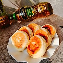 #橄享国民味 热烹更美味#圆葱肉馅饼
