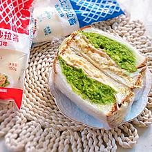 #丘比三明治#鸡蛋牛油果三明治