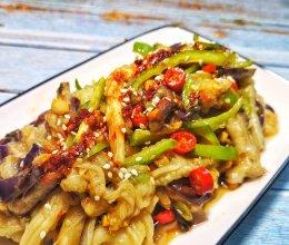 #餐桌上的春日限定#蒜瓣茄子,减脂必备的素食下饭菜。的做法