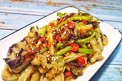 蒜瓣茄子,減脂必備的素食下飯菜。
