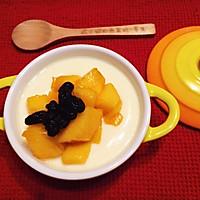 芒果牛奶炖蛋的做法图解10