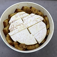 芋头扣肉的做法图解9