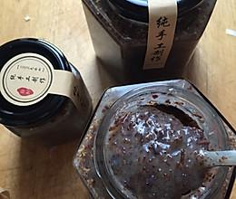 千里香馄饨香料的做法