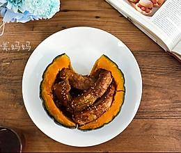你看,南瓜代表我的心 #520,美食撩动TA的心!#的做法