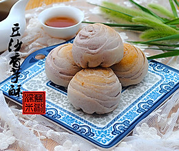 豆沙香芋酥-#长帝烘焙节华北赛区#的做法