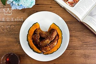 你看,南瓜代表我的心 #520,美食撩动TA的心!#