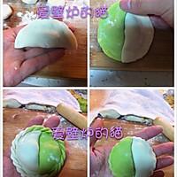 花式饺子--饺子的35种包法的做法图解19