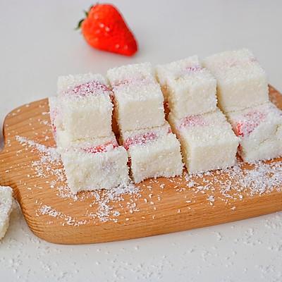 草莓鲜奶小方