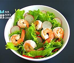 鲜虾蔬菜沙拉的做法