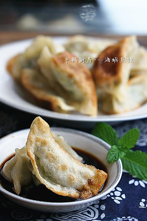 海蛎煎饺的做法