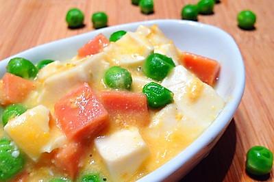 蛋黄豌豆烩豆腐