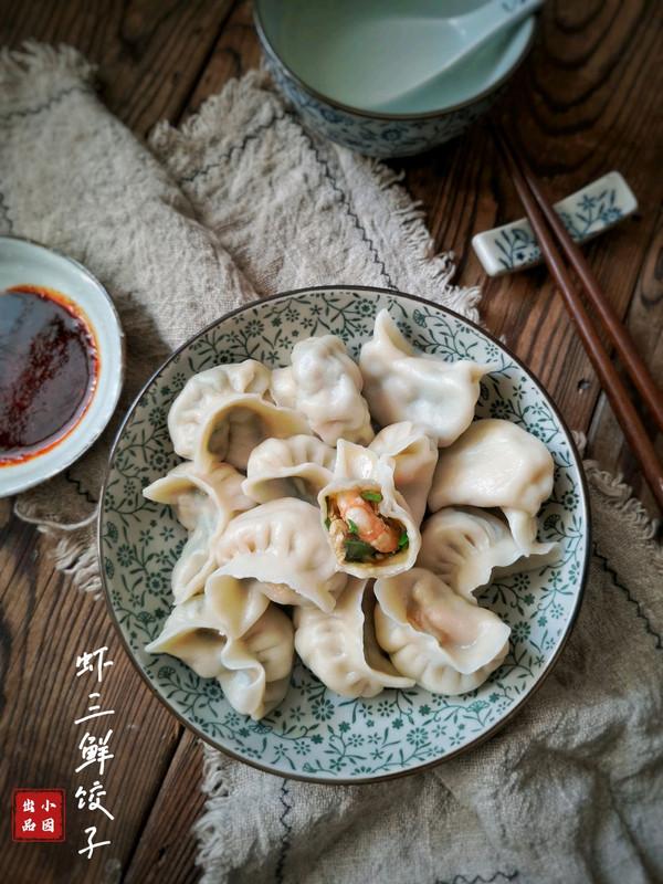 虾三鲜饺子的做法