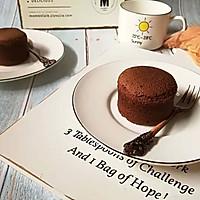 #晒出你的团圆大餐#可可小蛋糕的做法图解14