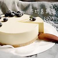 牛奶慕斯蛋糕~用冰箱就可以做的蛋糕的做法图解11