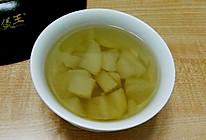 砂锅冰糖梨水的做法