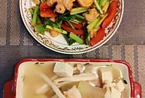 刷脂餐|菌菇豆腐冬瓜虾仁汤的做法