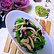 —凉拌蟹味菇#夏日时光#
