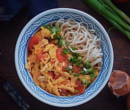 #520,美食撩动TA的心!#西红柿鸡蛋面的做法