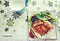 健身食谱之无油香煎鸡胸肉【微博偷师的】【超嫩】的做法