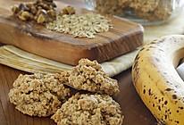 减肥零食—香蕉坚果麦片饼的做法