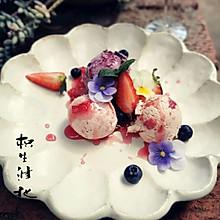 #豆果10周年生日快乐#果味冰淇淋