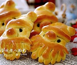 可以吃的圣诞老人---可爱的圣诞老人面包的做法