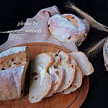 【蔷薇烘焙记】奶酪麦香无油欧包
