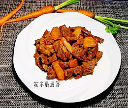 #肉食者联盟#胡萝卜炒牛上脑~口感绵软~小孩也爱吃的做法