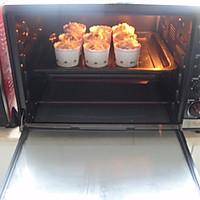 培根罗勒芝士面包#九阳烘焙剧场#的做法图解12