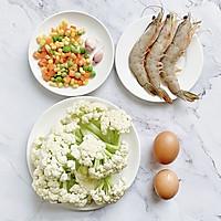 #春季减肥,边吃边瘦#无米减脂炒饭的做法图解1