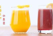 美容养颜水果茶的做法
