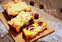 酥樱桃蛋糕#美的绅士烤箱#的做法