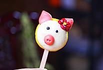 #尽享安心亲子食刻#一看就会无色素「卡通小猪馒头」的做法