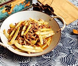 #美食新势力#四季豆炒肉丝的做法