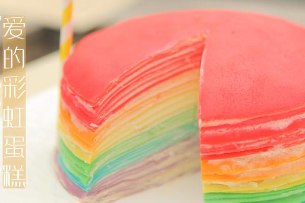 爱的彩虹蛋糕「厨娘物语」的做法