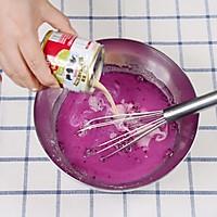 淡奶紫薯小方的做法图解2