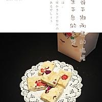 #520,美食撩动TA的心!# 五彩雪花酥的做法图解19
