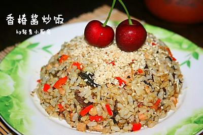 香椿酱炒饭