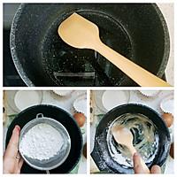 #爱好组-低筋#古早味杯子蛋糕的做法图解2