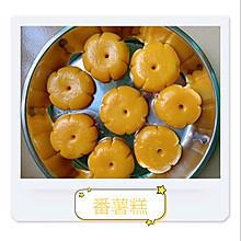 软糯香甜番薯糕☆红薯饼
