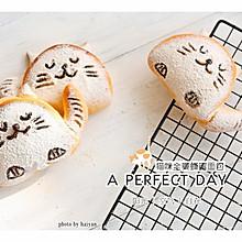 可爱猫--全麦蜂蜜面包(黑芝麻内馅哦)