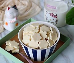 干吃奶片的做法