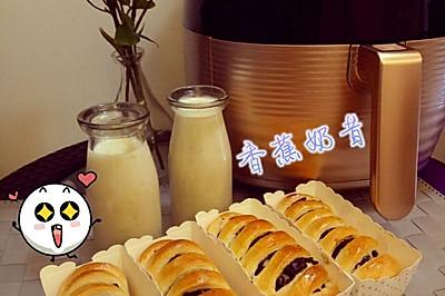 北海道中种毛毛虫面包