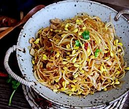 最受欢迎下饭菜~黄豆芽炒粉丝的做法