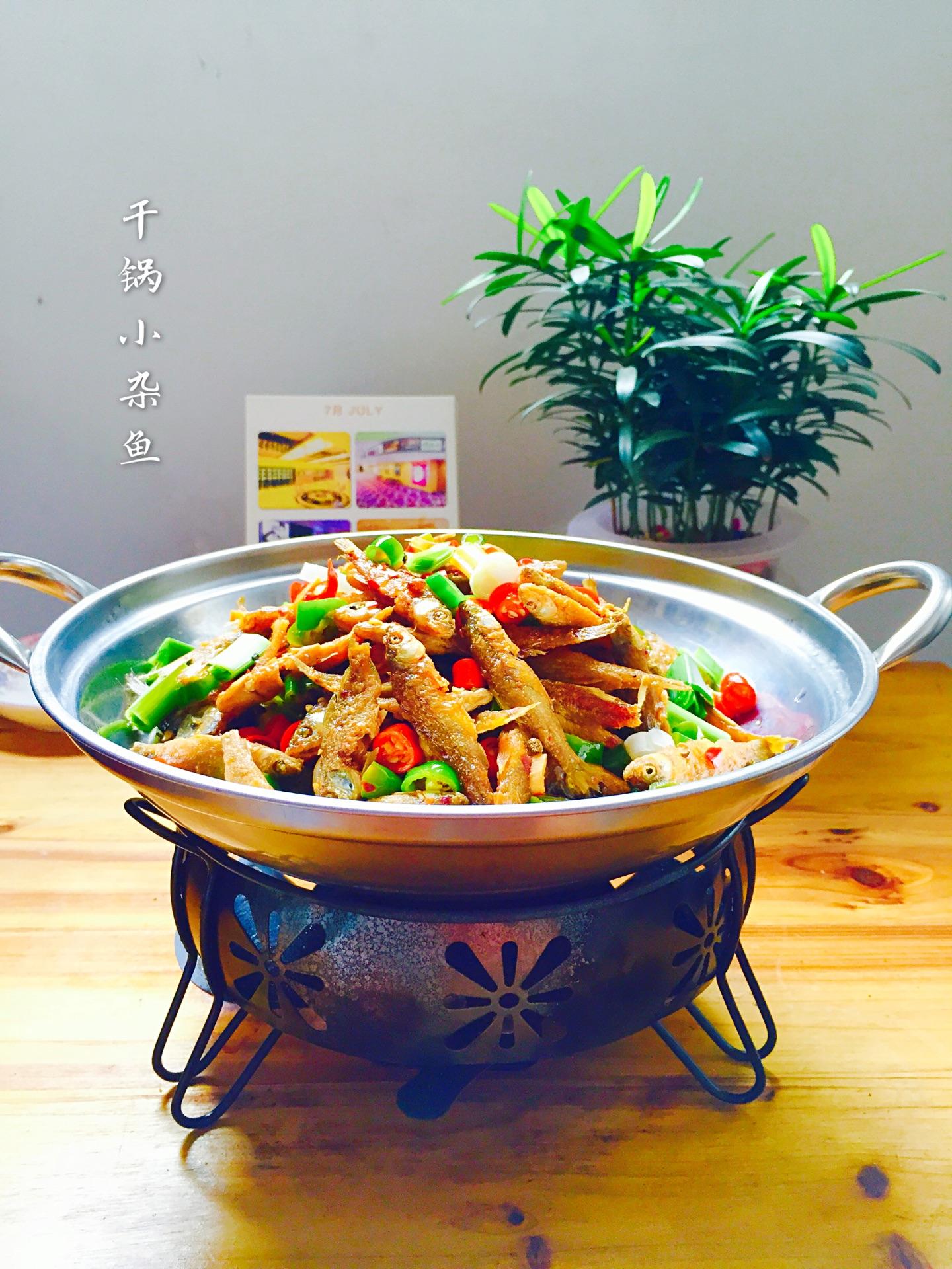 无矾油条_干锅小杂鱼怎么做_干锅小杂鱼的做法_豆果美食